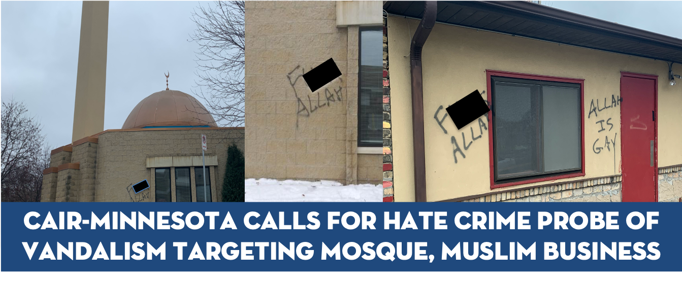 mpls mosque business